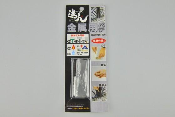 日本高森RMP-14MB 金屬用修補劑(化學反應型膠合劑)