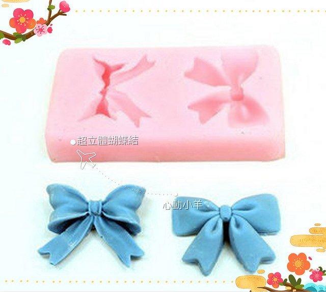 心動小羊^^DIY手工皂工具矽膠模具肥皂香皂模型矽膠皂模巧克力摸2連蝴蝶結翻糖模翻糖、香磚、迷你皂模