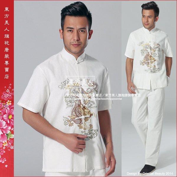 東方美人旗袍唐裝專賣店 龍舞。男士棉麻短袖唐裝上衣 (米白色)