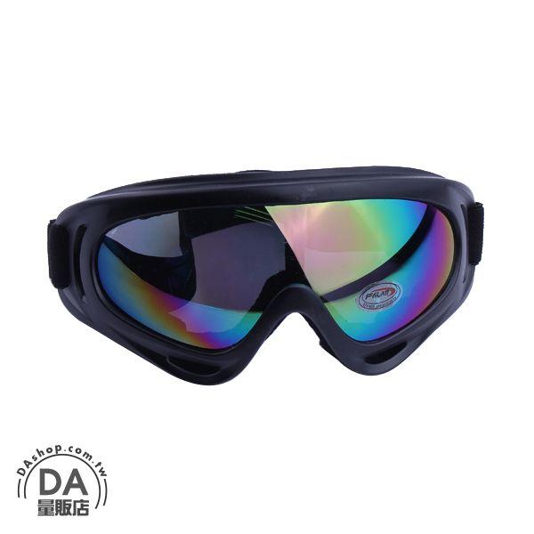 《DA量販店》生存遊戲 滑雪 防風鏡 防沙鏡 越野 護目鏡 眼鏡 風鏡 黑框 炫彩(79-1076)
