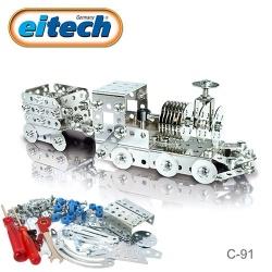 【德國 eitech】益智鋼鐵玩具 - 小火車 C91