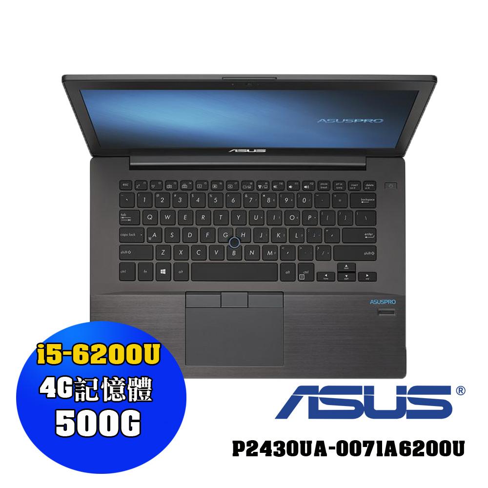 ASUS   P2430UA-0071A6200U /i5-6200U/4G/500G/WIN10 DG WIN7 64 bit/華碩商用筆電/NB/贈:鋁製散熱墊
