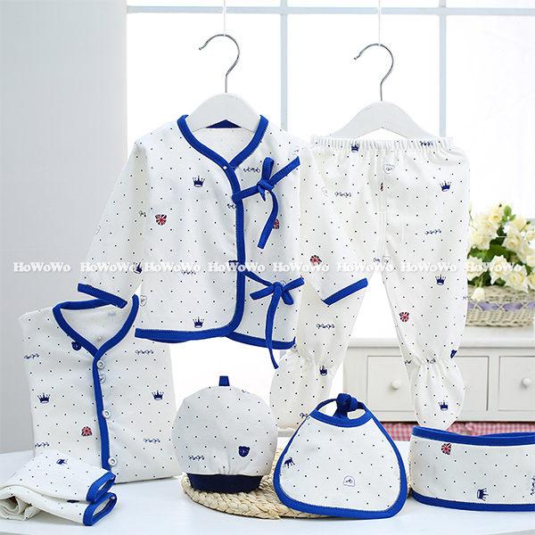 彌月禮盒組 新生兒肚衣禮盒 7件組 (0-3個月) 附提袋 ZH2011