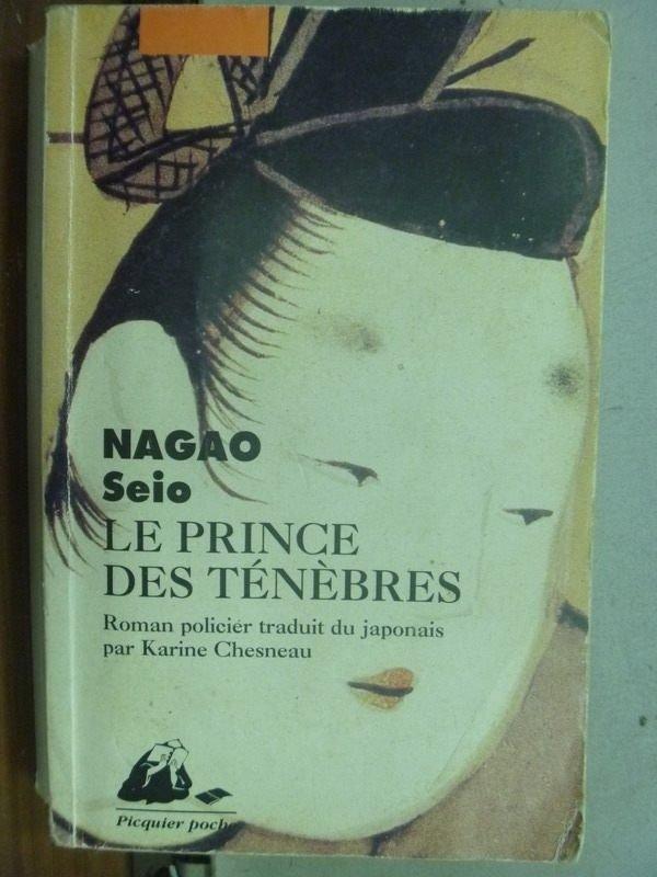 【書寶二手書T7/原文小說_MNK】Le Prince Des Tenebres_Nagao Seio