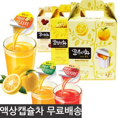 有樂町進口食品 韓國 Honey Citron Tea 膠囊 蜂蜜柚子茶/葡萄柚茶/蜂蜜紅棗茶 一盒15顆(30g) 手提式禮盒 K180 8803217011256