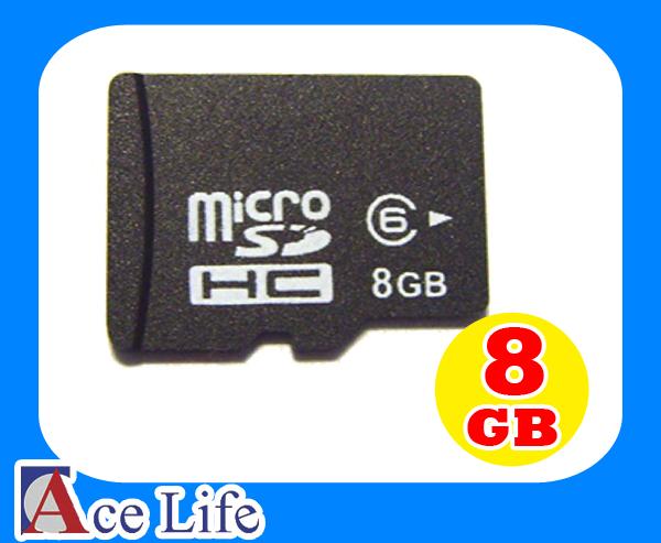 【九瑜科技】國產 8G 8GB Class6 micro SD SDHC TF 記憶卡 手機 行車紀錄器 Sandisk Kingston