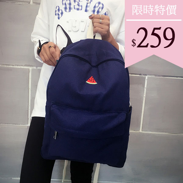後背包-韓風小清新刺繡水果後背包-共5色- J II