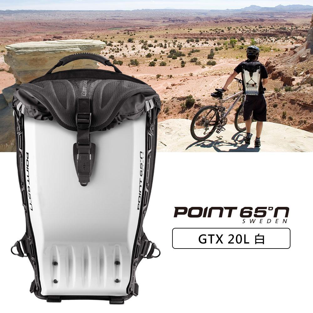 【POINT 65°N】瑞典寶麗包GTX 20L硬殼後背包-白