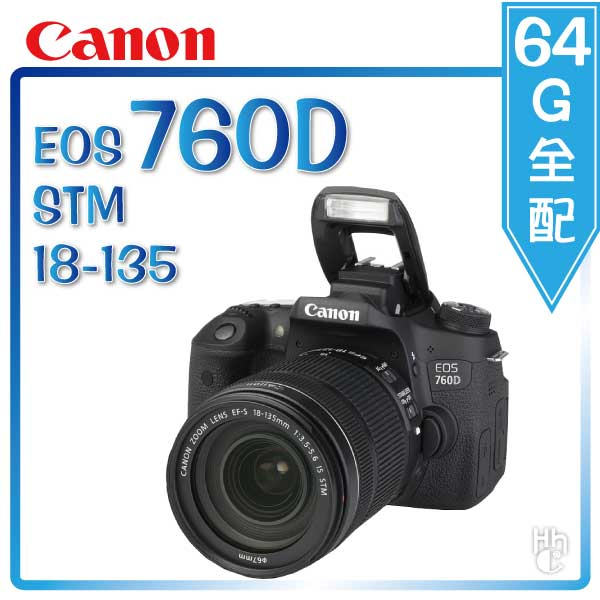 ➤64G全配【和信嘉】 Canon EOS 760D Kit (18-135) STM 公司貨 原廠保固一年