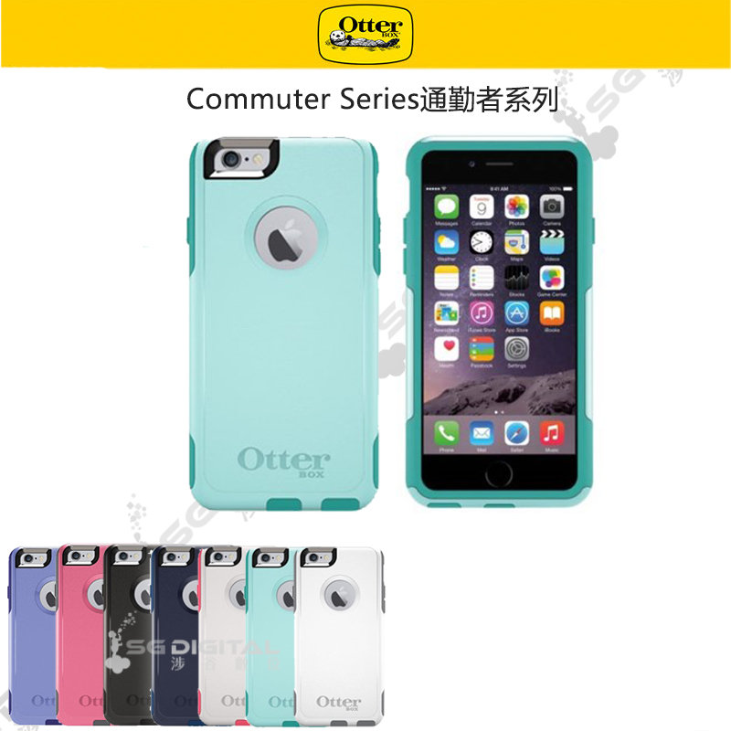 ~斯瑪鋒數位~Otterbox Commuter Series 通勤者系列保護殼Apple iPhone 6/6S Plus 5.5吋