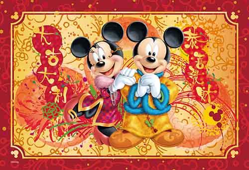 【P2 拼圖】Disney 恭賀新禧拼圖 300 片 HPD0300S-016