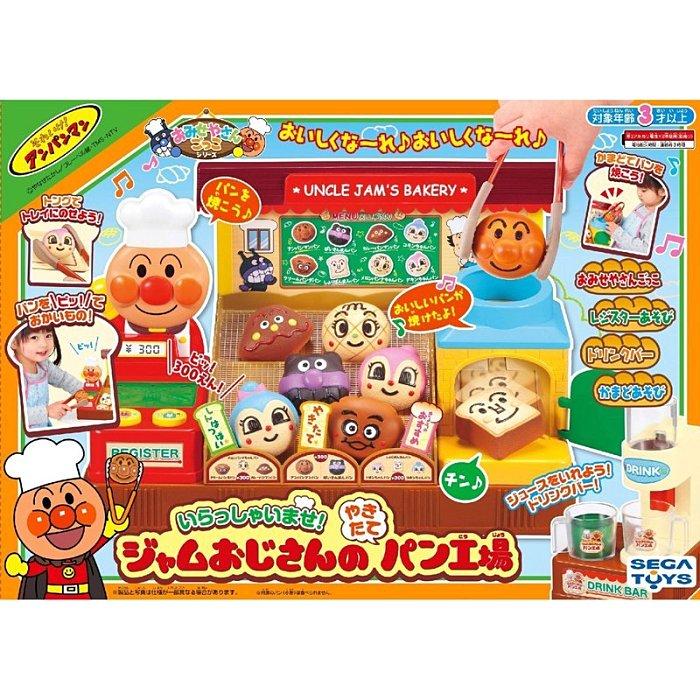 日本 ANPANMAN 麵包超人 果醬爺爺麵包店 麵包工廠 *夏日微風*
