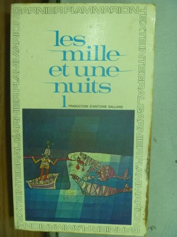 【書寶二手書T3/原文小說_HDC】les mille et une nuits1