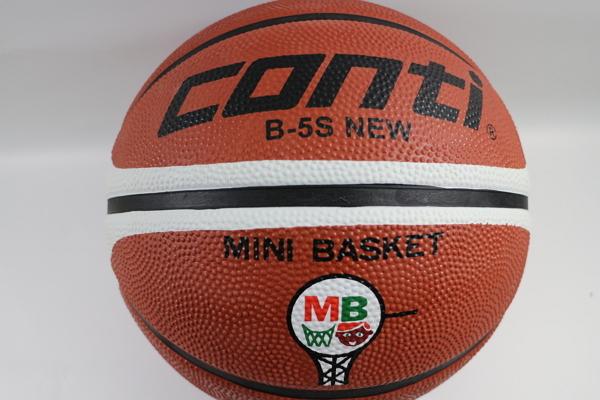 【陽光樂活】CONTI 橡膠 籃球 橘白 mini basketball #5 贈品 160元Lotto 高級運動襪 乙雙