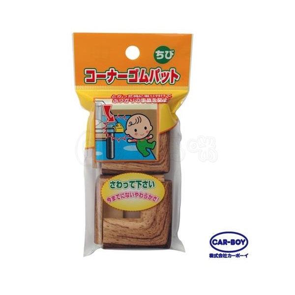 CB桌角防護軟墊/小小4入深木紋【六甲媽咪】