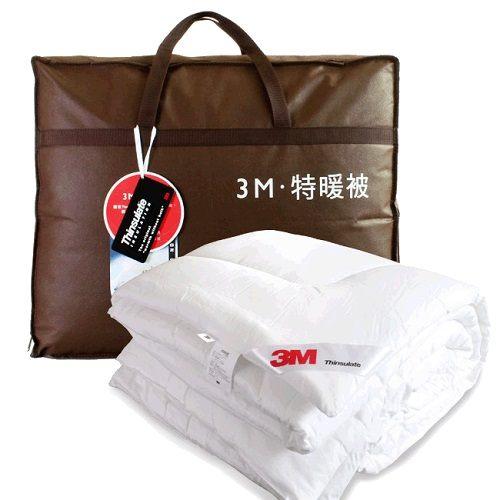 3M保暖被頂級雙人特暖被(6'*7')~採用進口Thinsulate禦寒保溫材質~原價17900元