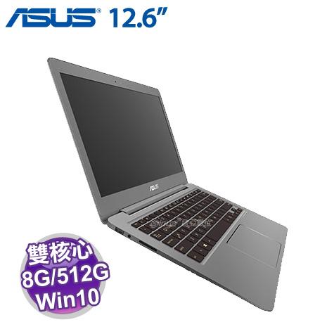 【2016.8/5獨家到貨】ASUS UX330UA-0041A6500U  金屬灰 家用筆電 i7-6500U/8G/512G SSD/FHD IPS/W10/1.2Kg 發光鍵盤