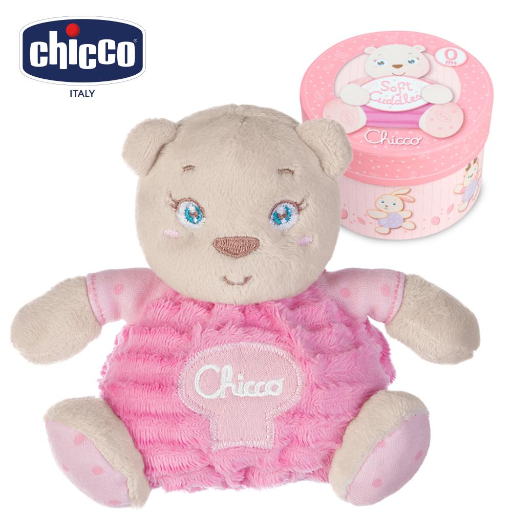 chicco粉紅小熊安心擁抱甜蜜禮盒