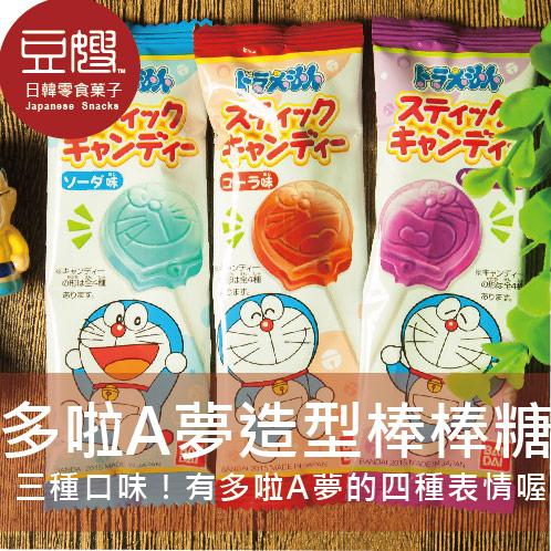 【豆嫂】日本零食 哆啦A夢棒棒糖(單支/隨機出貨)