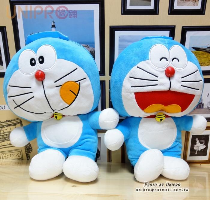 【UNIPRO】哆啦A夢 Doraemon 立體 絨毛後背包 裝飾背包 小叮噹 禮物