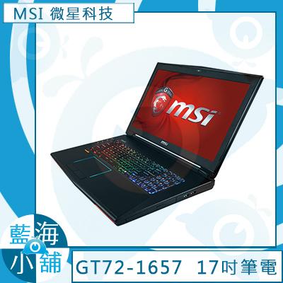 "MSI 微星GT72 2QD(Dominator G)-1657TW 17.3""  i7-5700HQ電競筆電 256G SSD 筆記型電腦 -售完為止"