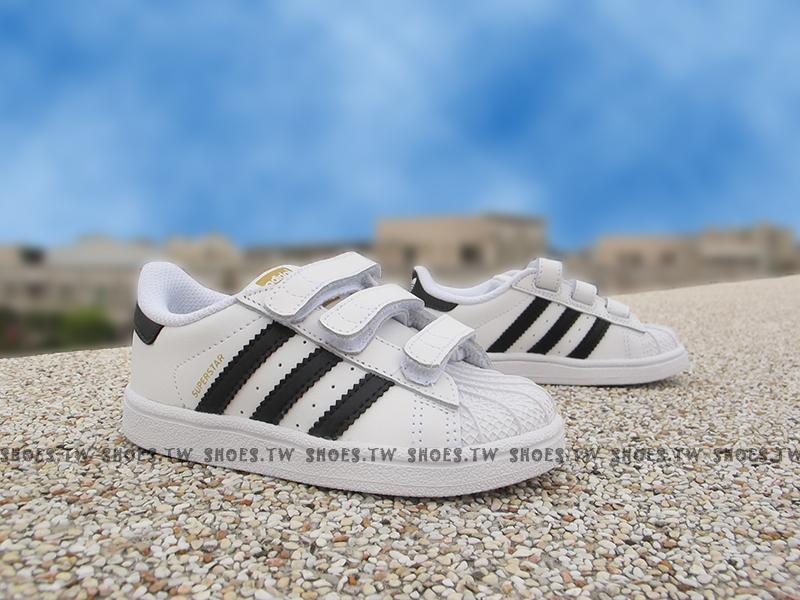 Shoestw【B23637】ADIDAS SUPERSTAR 小童鞋 經典款 貝殼鞋 白黑金標 黏帶