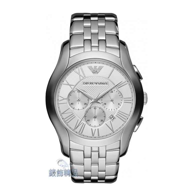 【錶飾精品】ARMANI手錶 亞曼尼 三眼計時 日期 白面鋼帶男錶 AR1702 全新原廠正品 情人禮物
