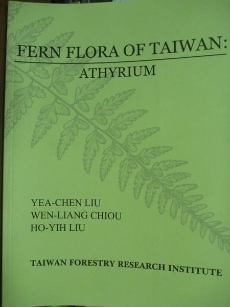 【書寶二手書T8/動植物_PCO】Fern flora of Taiwan : athyrium