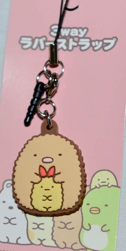 角落精靈 角落生物 豬排炸蝦 耳機塞 吊飾 鑰匙扣 日本限定正版商品