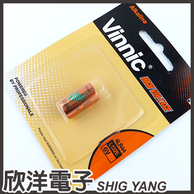 ※ 欣洋電子 ※ Vinnic L1325 4LR44 6V Alkaline 相機電池