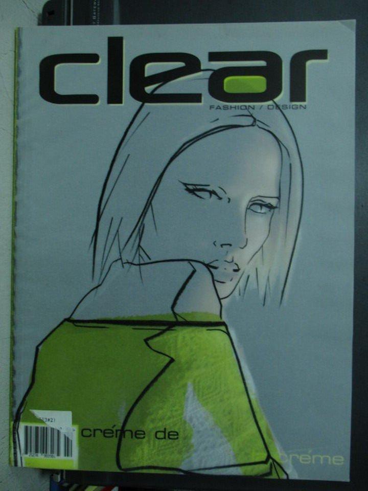 【書寶二手書T6/雜誌期刊_WGE】Clear magazine Vo.III_Issue2