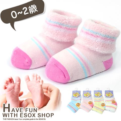 【esoxshop】保暖毛巾底止滑反摺寶寶襪 線條款 台灣製 PO-SHIH