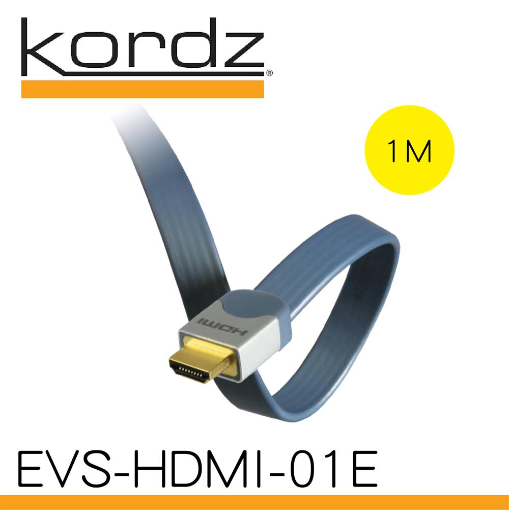 【Kordz】EVS HDMI cables 家用系列 Silver 2% 影音訊號傳輸線 EVS-HDMI-01E (1米)
