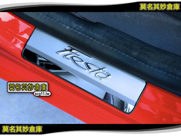 AS010 莫名其妙倉庫【實用迎賓】福特 Ford New Fiesta 小肥精品配件空力套件