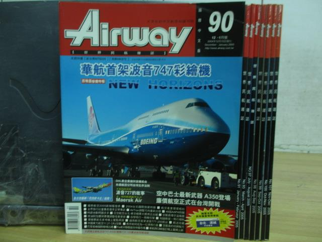 【書寶二手書T1/軍事_RHD】Airway世界民航雜誌_90~101期間_共8本合售_華航首架波音747彩繪機等