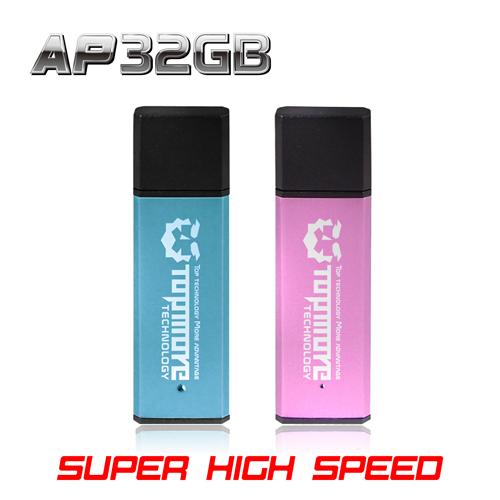 達墨TOPMORE AP USB3.0 32GB 光速原子隨身碟