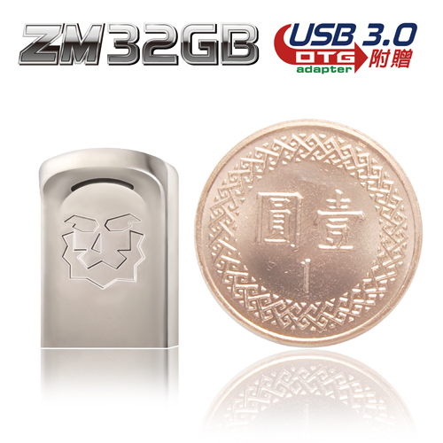 達墨TOPMORE ZM USB3.0 32GB 世界最小隨身碟 附贈OTG