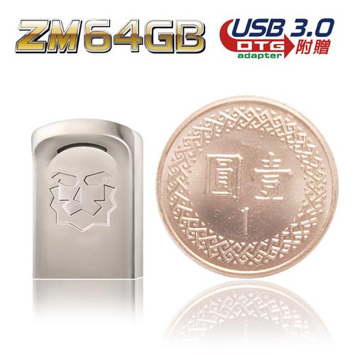 達墨TOPMORE ZM USB3.0 64GB 世界最小隨身碟 附贈OTG