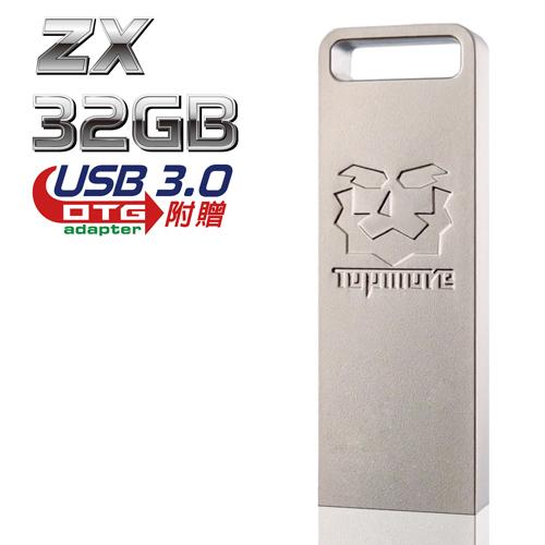 達墨TOPMORE ZX USB3.0 32GB 鋅合金隨身碟 附贈OTG