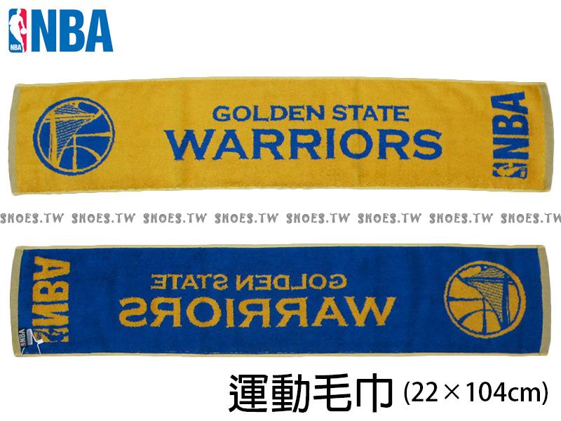 Shoestw【8531501-023】NBA毛巾 純棉 運動毛巾 長方巾 加油毛巾 22CMX104CM 勇士隊