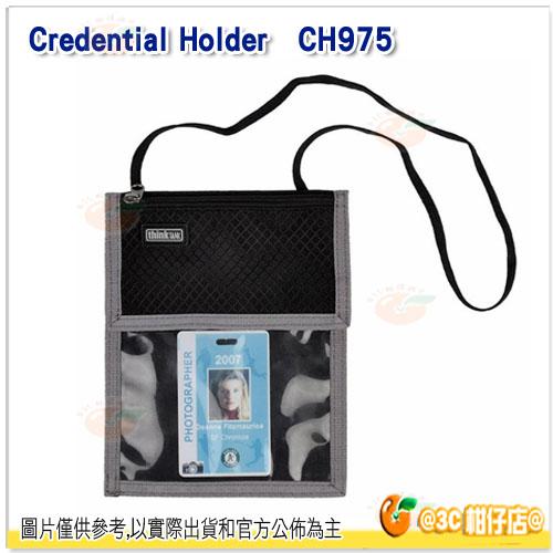 Thinktank 創意坦克 Credential Holder 彩宣公司貨 證件袋 證件收納袋 CH975