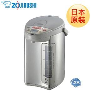 ★綠G能★全新★ ZOJIRUSHI 象印 4公升SUPER VE超級真空保溫熱水瓶CV-DSF40預購