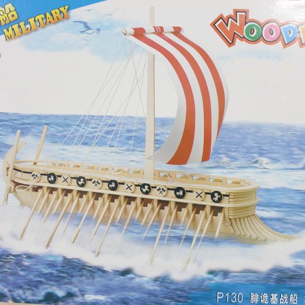 DIY木質拼圖 3D立體拼圖 立體模型船(P130腓脆基戰船.大4片入)/一組入{定199}~四聯木質拼圖 組合式拼圖