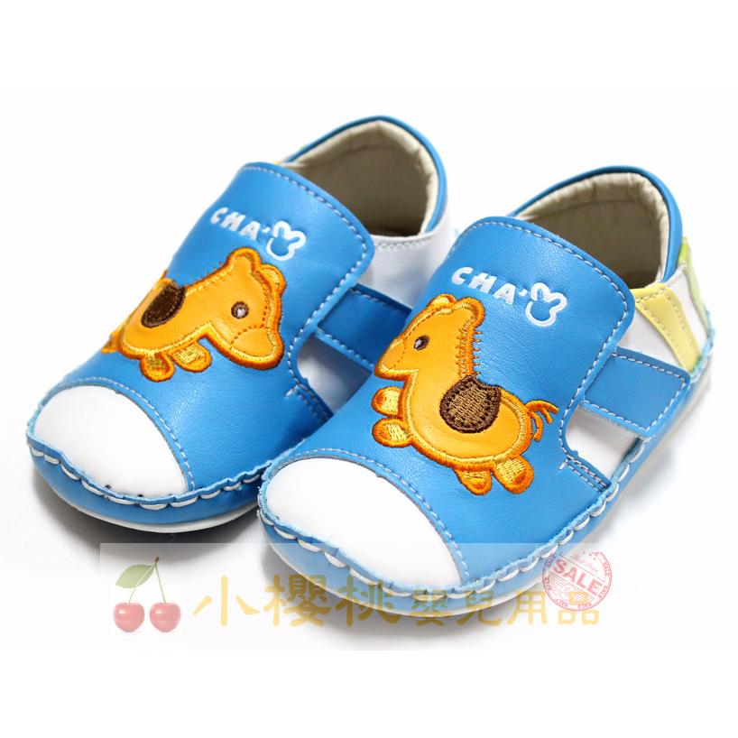 天鵝童鞋Cha Cha Two恰恰兔--小馬童鞋 學步鞋 台灣製造 藍色