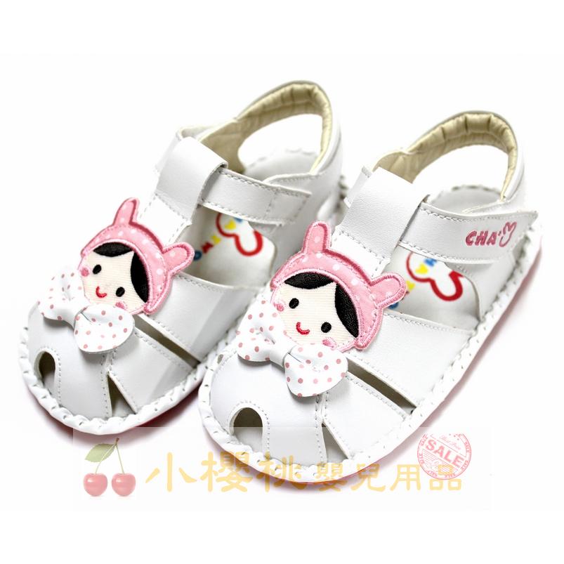 天鵝童鞋Cha Cha Two恰恰兔--小女孩涼鞋 學步鞋 台灣製造 白色