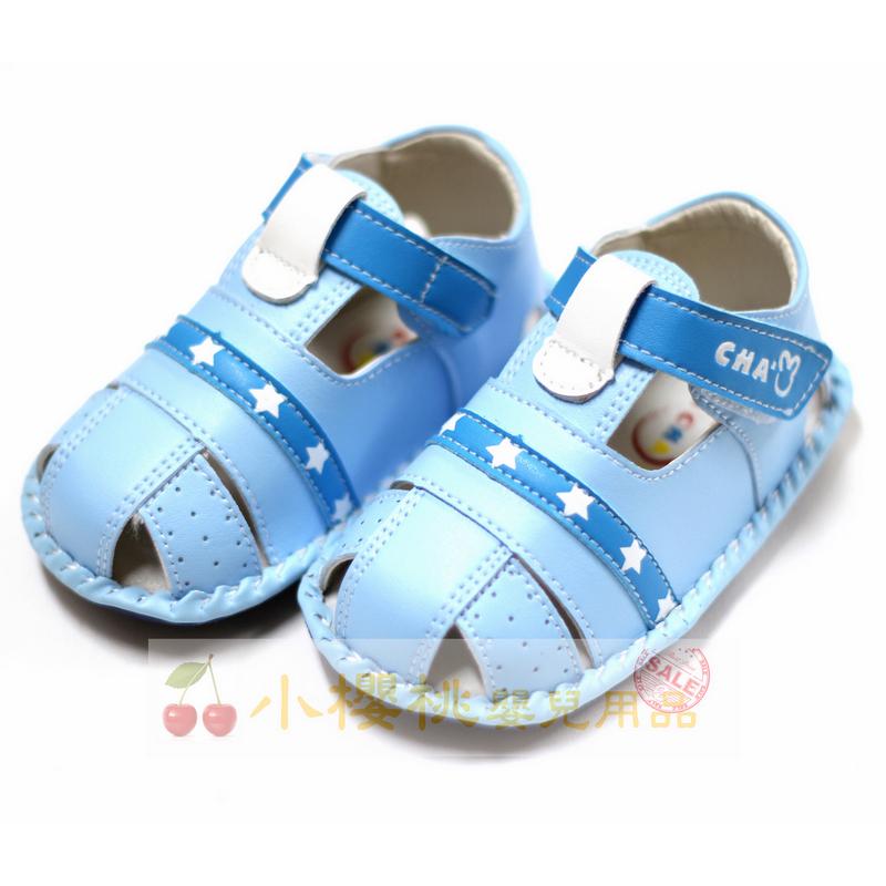 天鵝童鞋Cha Cha Two恰恰兔--小星星涼鞋 學步鞋 台灣製造 藍色