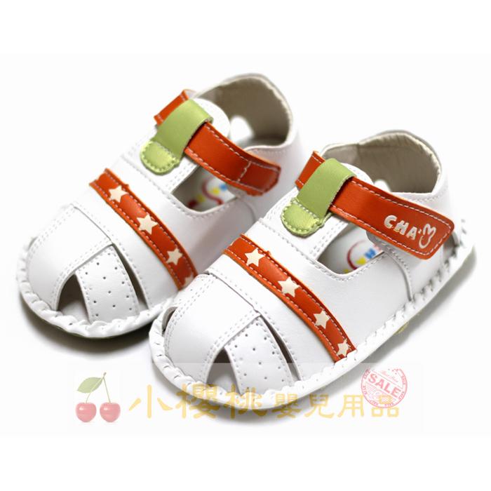 天鵝童鞋Cha Cha Two恰恰兔--小星星涼鞋 學步鞋 台灣製造 白色
