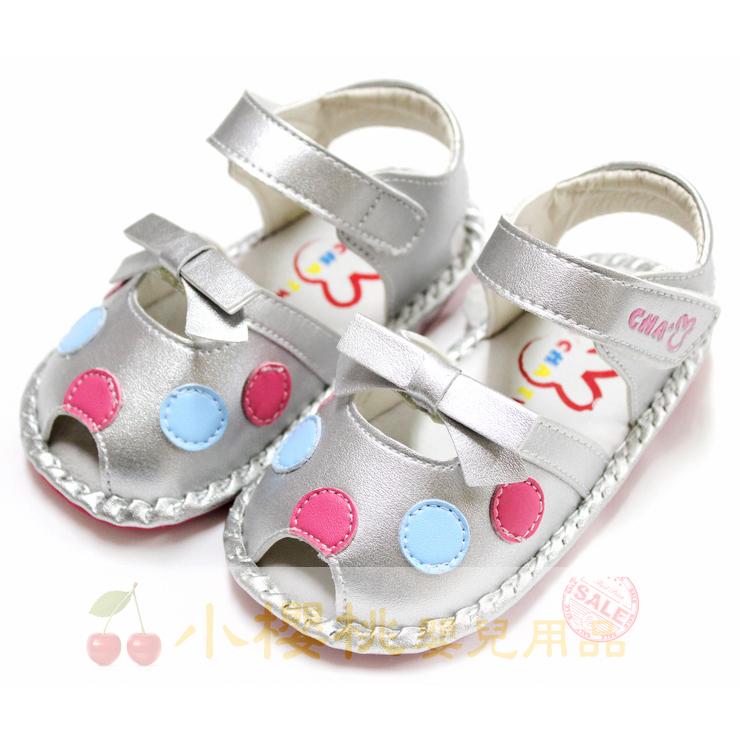 天鵝童鞋Cha Cha Two恰恰兔--小圓點涼鞋 學步鞋 台灣製造【銀色】