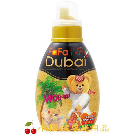 日本FaFa熊--杜拜風 濃縮柔軟精 600ml