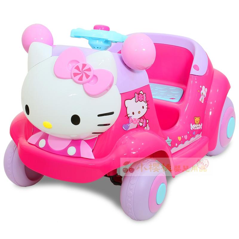 凱蒂貓Kitty--遙控電動車 兒童電動車